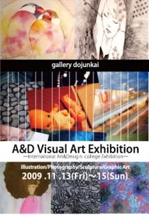 展覧会■09/11/14-15 A&D Visual Art Exhibition(国際アート&デザイン専門学校)_e0091712_17265282.jpg