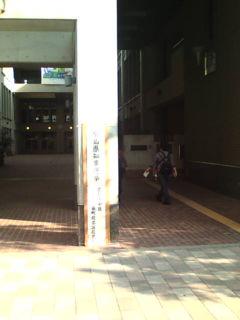 【広島県知事選】投票進む_e0094315_14275197.jpg