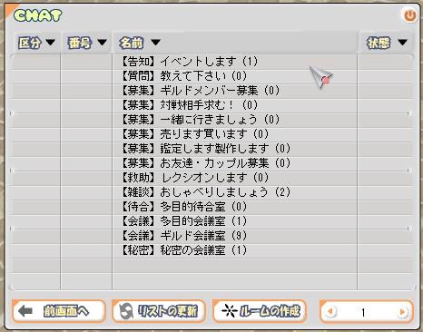 d0073120_20254944.jpg