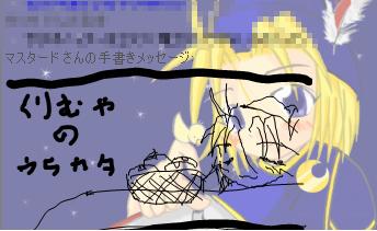 d0082720_2182833.jpg