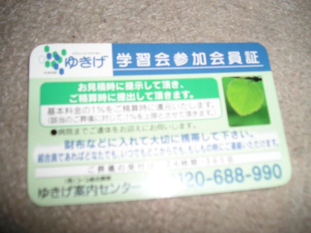 f0205134_13491728.jpg
