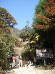 御在所岳 中道を登る 1212m  三重県_d0055236_231358.jpg