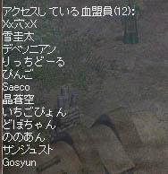 b0182640_843918.jpg