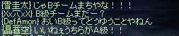 b0182640_8461388.jpg