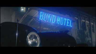 『霧笛が俺を呼んでいる』その2 バンド・ホテル_f0147840_22371860.jpg