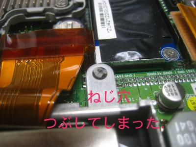 2009.11.6 パワーブックつづき_b0112648_20375636.jpg
