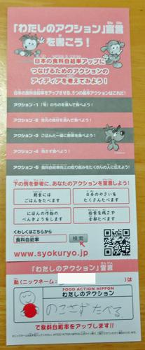 f0054556_22283037.jpg