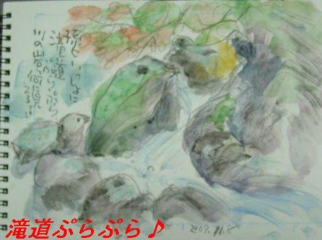 f0179357_21532018.jpg