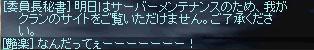 b0128058_14414843.jpg