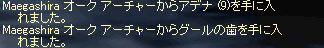 b0128058_14444492.jpg