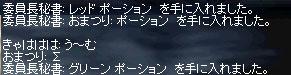 b0128058_14465748.jpg