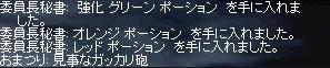 b0128058_14474672.jpg