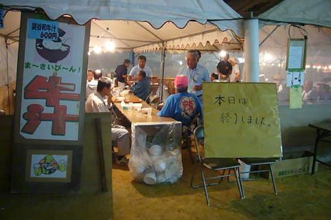 yomitan festival 2009._c0153966_22373511.jpg