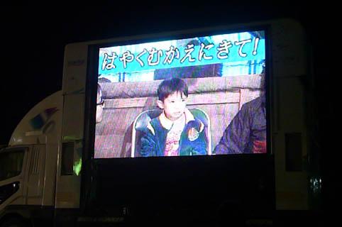 yomitan festival 2009._c0153966_22525066.jpg