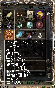 c0064167_7254062.jpg