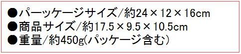c0004568_21502141.jpg