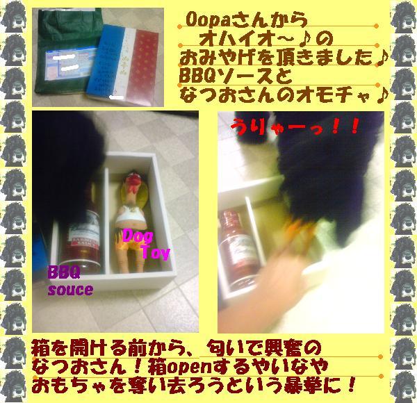 f0096569_14544710.jpg