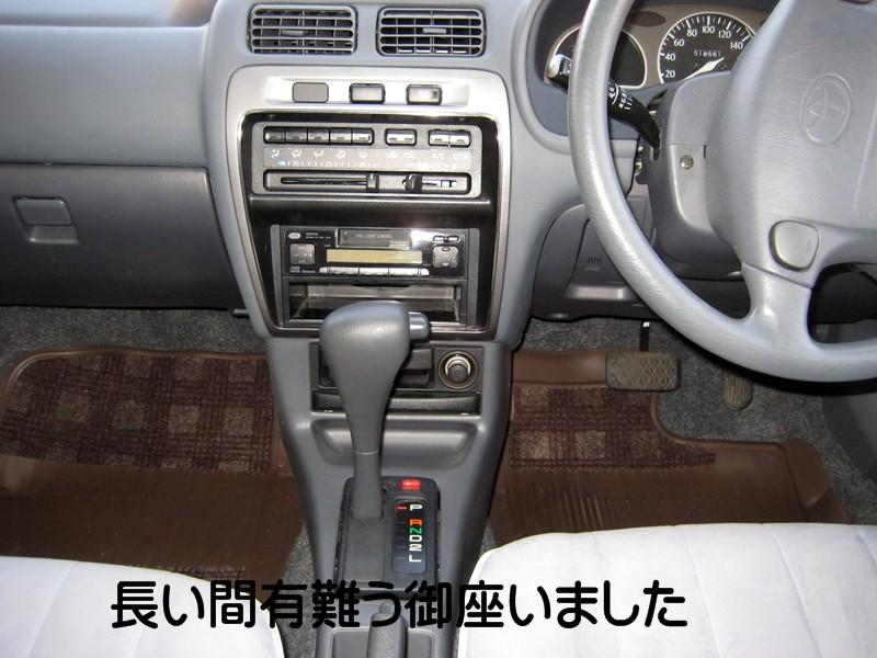f0003174_1312396.jpg