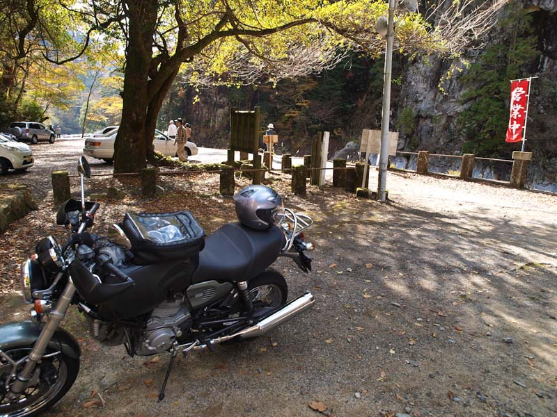 面河渓谷-2_d0127876_13175042.jpg