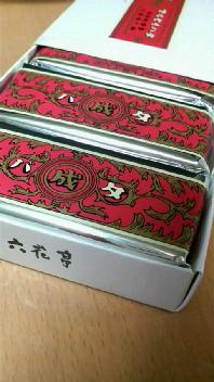 北海道土産_b0134285_21583070.jpg