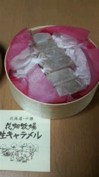 北海道土産_b0134285_22115272.jpg