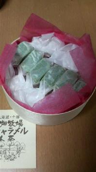 北海道土産_b0134285_22143328.jpg