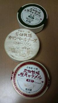 北海道土産_b0134285_2272444.jpg