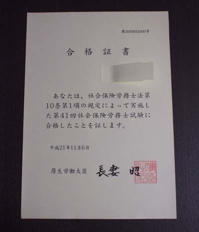 b0137289_1134446.jpg