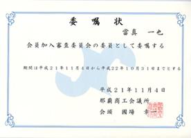 f0144400_15223635.jpg