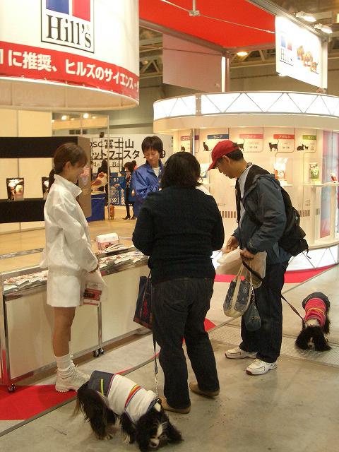 富士市発の新しいコンベンション「FDSC富士山ペットフェスタ」!_f0141310_23371489.jpg