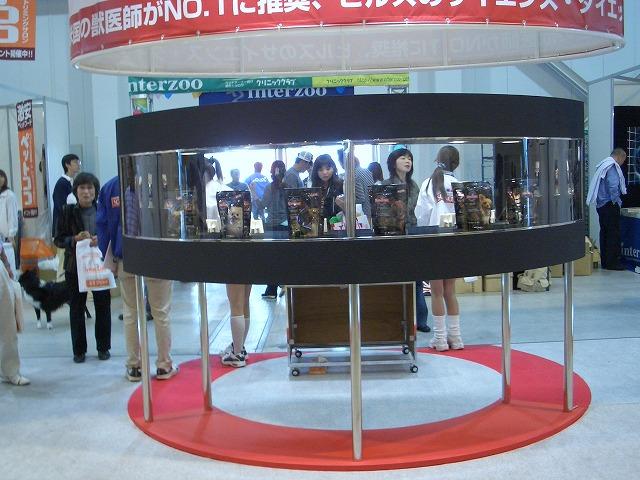 富士市発の新しいコンベンション「FDSC富士山ペットフェスタ」!_f0141310_23372096.jpg