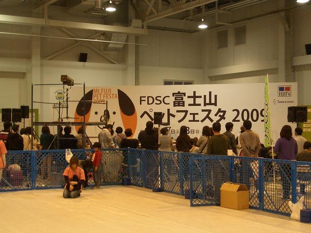 富士市発の新しいコンベンション「FDSC富士山ペットフェスタ」!_f0141310_23374067.jpg