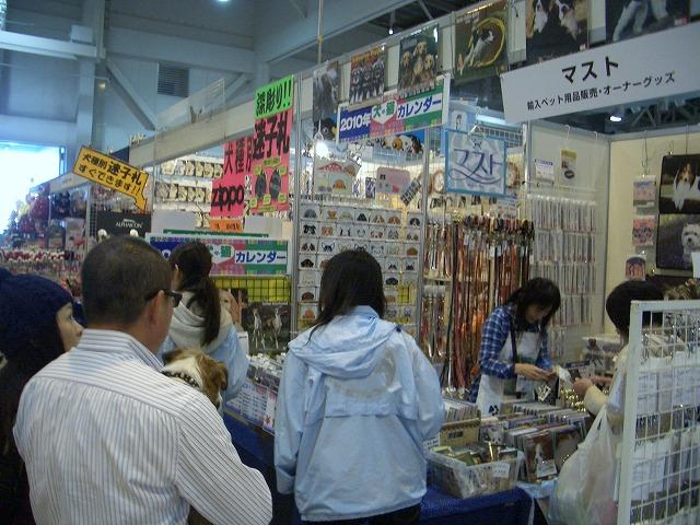 富士市発の新しいコンベンション「FDSC富士山ペットフェスタ」!_f0141310_23383992.jpg