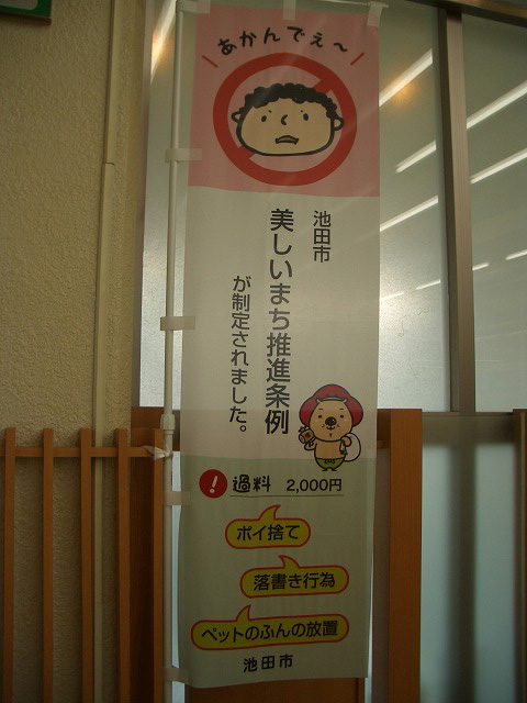 富士市発の新しいコンベンション「FDSC富士山ペットフェスタ」!_f0141310_23413581.jpg