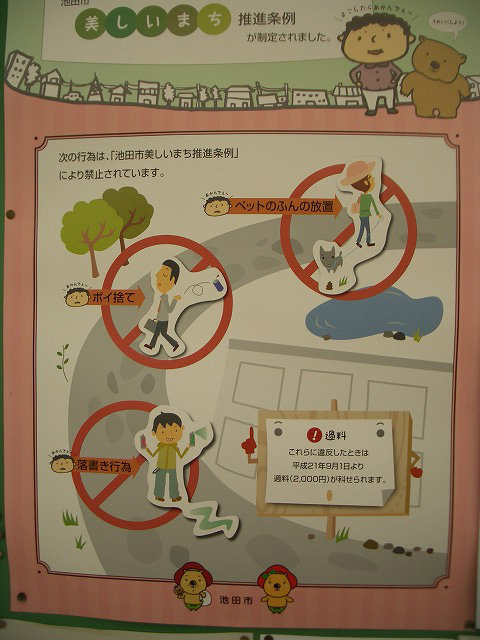 富士市発の新しいコンベンション「FDSC富士山ペットフェスタ」!_f0141310_23414185.jpg