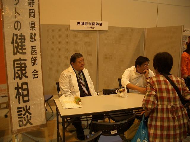 富士市発の新しいコンベンション「FDSC富士山ペットフェスタ」!_f0141310_2341533.jpg