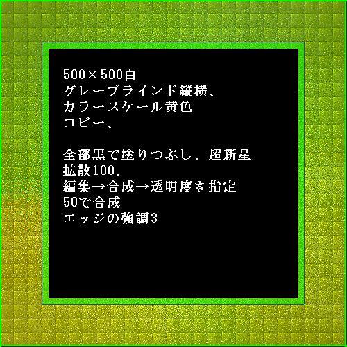 d0048312_2227181.jpg