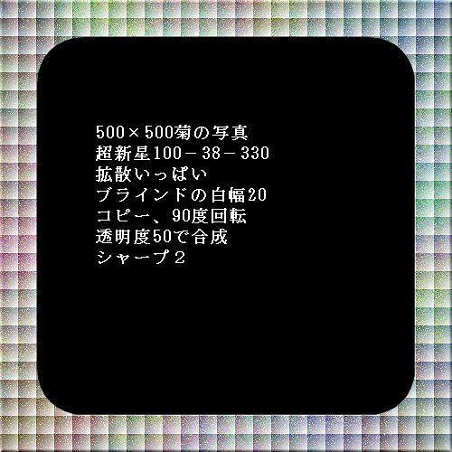 d0048312_22325885.jpg
