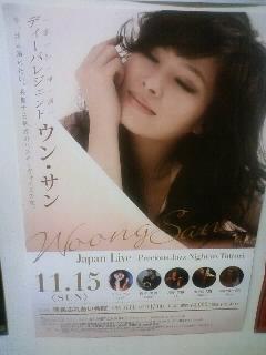 ウン・サン Japan Live in TOTTORI_11.15〈sun_b0125413_1913866.jpg