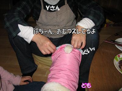 b0185323_1762572.jpg