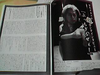 ☆早稲田大学怪獣同盟。。_a0120325_23595472.jpg