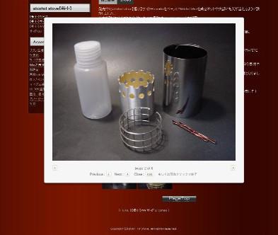 T\'s Stove ホームページをリニューアル&引っ越しました。_f0113727_8333225.jpg