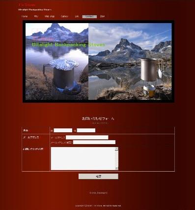 T\'s Stove ホームページをリニューアル&引っ越しました。_f0113727_8334183.jpg
