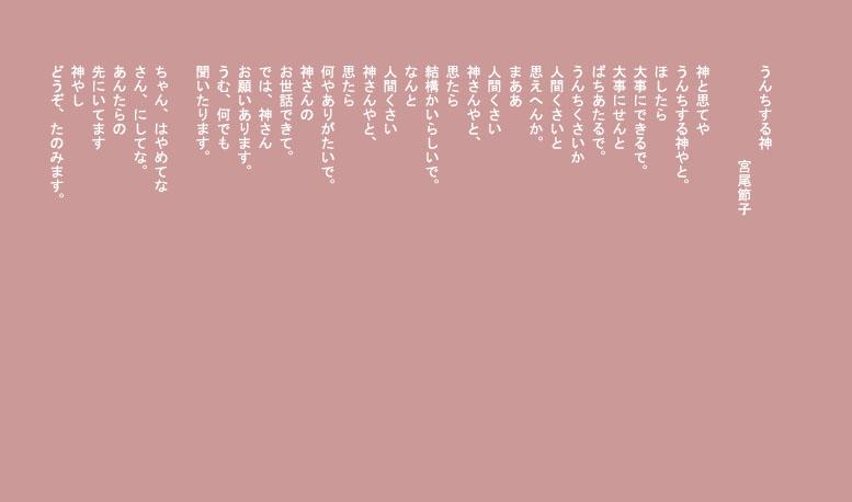 a0082132_9592012.jpg