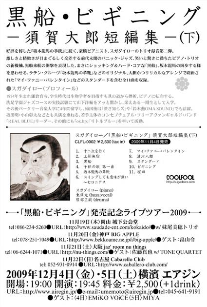 d0074332_0104125.jpg