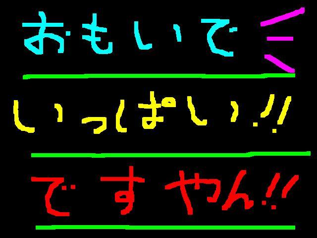 f0056935_18533918.jpg