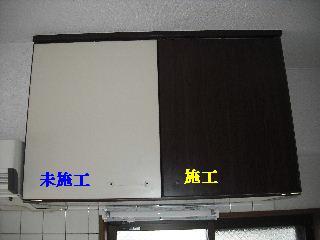 f0031037_2064812.jpg
