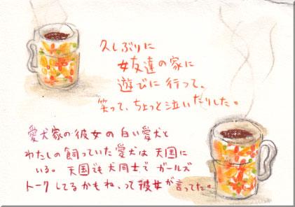 f0127937_038047.jpg