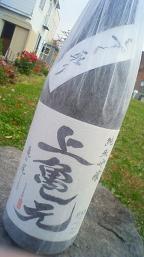 【新入荷】 _e0173738_12224785.jpg
