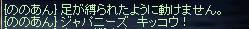 b0182640_18401699.jpg